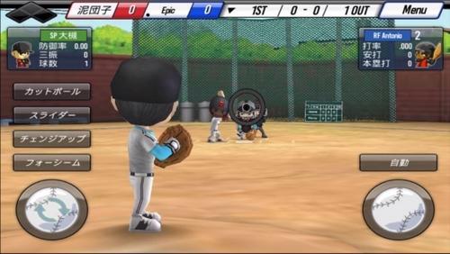 野球スター1