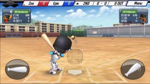 野球スター2