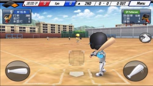 野球スター5