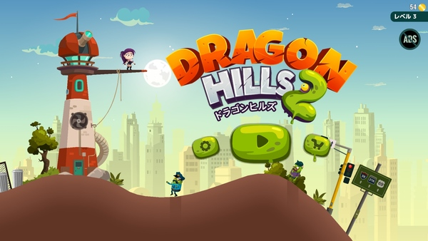 Dragon Hills 2 1