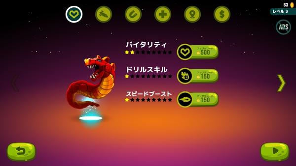 Dragon Hills 2 6