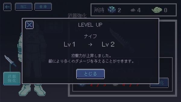 INŌ12
