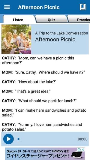 英会話の実践練習1