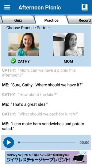 英会話の実践練習5