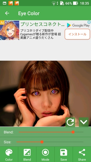 Eye Color Changer13