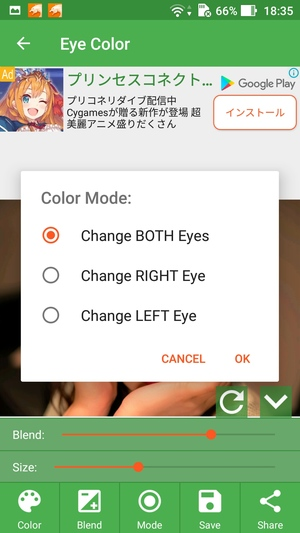 Eye Color Changer14