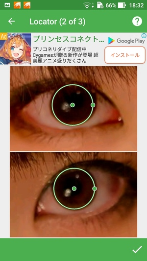 Eye Color Changer4