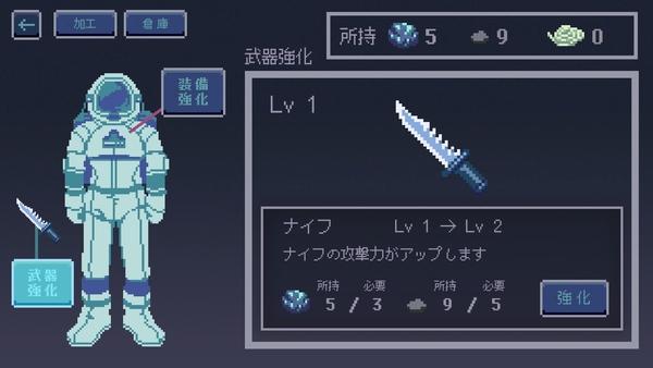 INŌ11