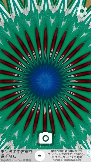 Live Kaleidoscope1