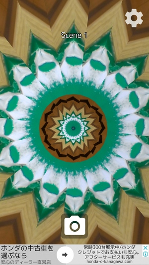 Live Kaleidoscope2