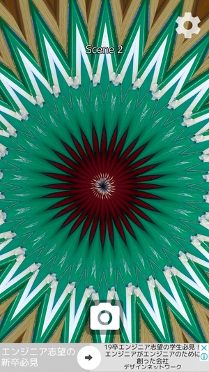 Live Kaleidoscope3
