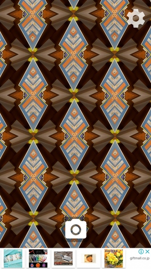 Live Kaleidoscope6