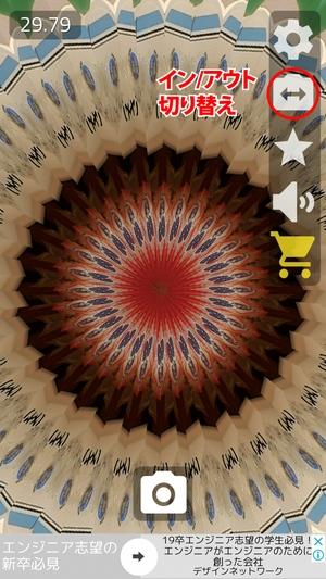 Live Kaleidoscope7