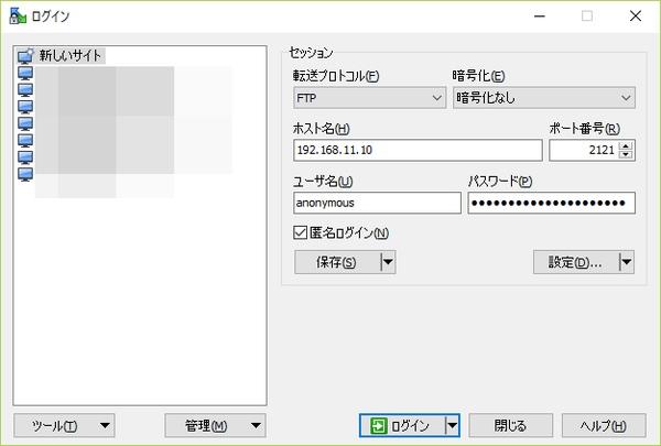 無線LANファイル転送6