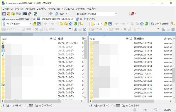 無線LANファイル転送7