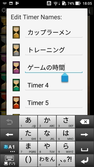 Sand Timer7