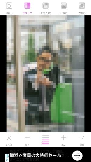 Point Blur10