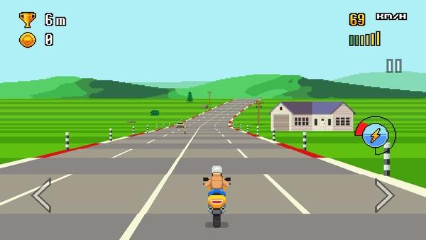 Retro Highway1