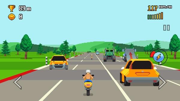 Retro Highway2