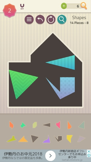 Tangrams & Blocks8