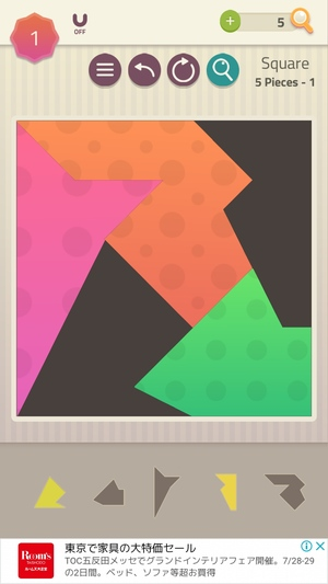 Tangrams & Blocks3
