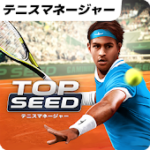 TOP SEED テニス
