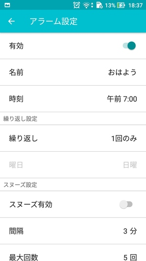 VoiceClock -Miku-4