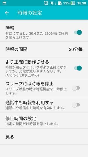 VoiceClock -Miku-2