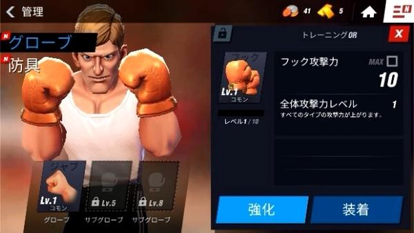 ボクシングスター12