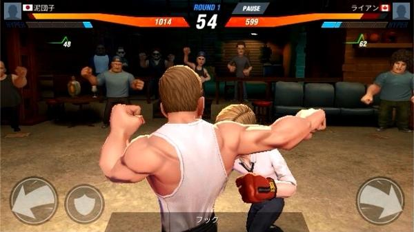 ボクシングスター3