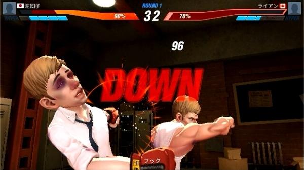 ボクシングスター10