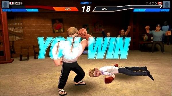 ボクシングスター11