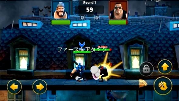 Mayhem Combat2
