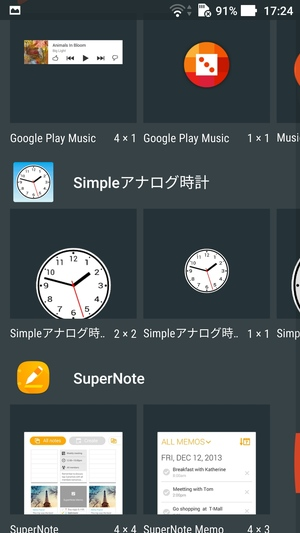 Simple アナログ時計2