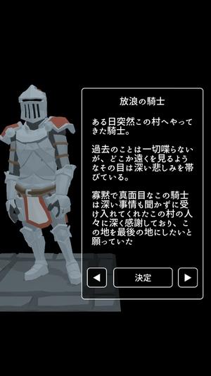 シャドウ オブ ローグ3