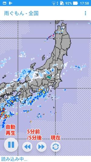 雨ぐもん3