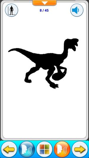 恐竜図鑑 V2 1