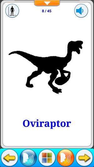 恐竜図鑑 V2 2