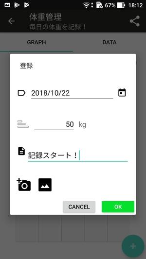 GraphClub5