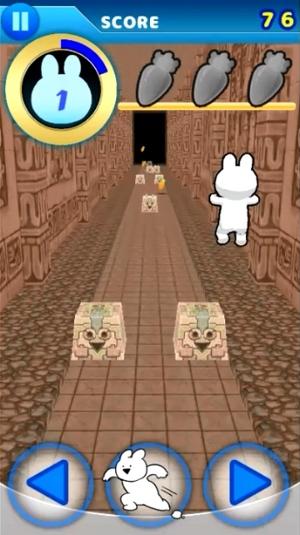 すこぶる走るウサギ2