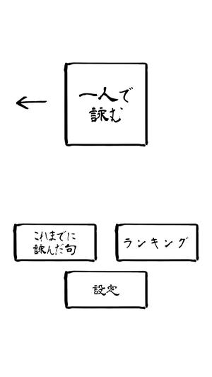 五七五オンライン2