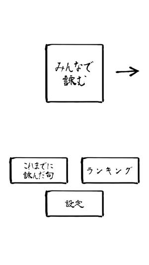 五七五オンライン4