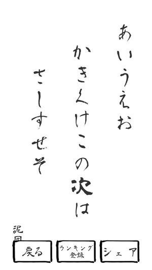 五七五オンライン1