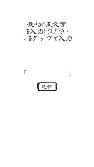 五七五オンライン5