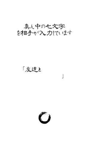 五七五オンライン6