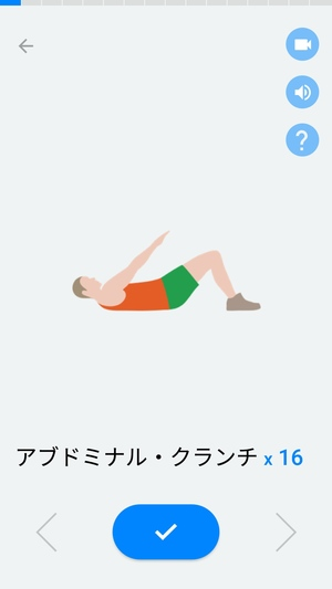 自宅トレーニング6