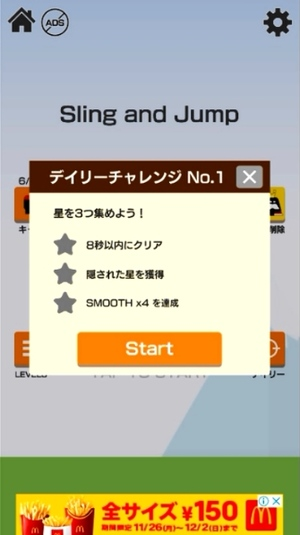 Sling and Jump11