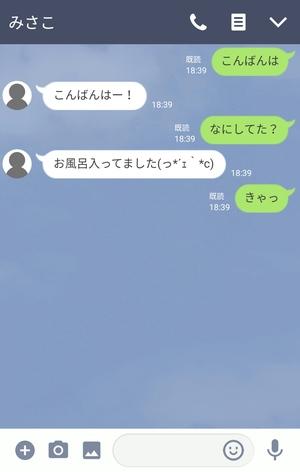 トーク画面作成アプリ3