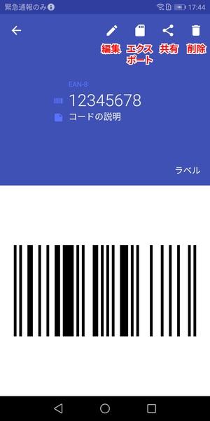 Barcode Generator1