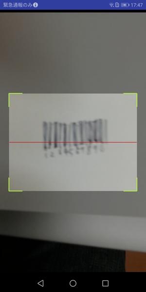Barcode Generator8